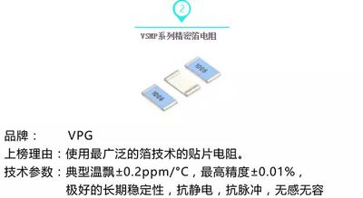 20200110/166cf192c0a583f60285b80b5d59167e.jpg